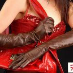 000004-4c00cc728cdc6cffd86e4fa03150ca11 Gallery - Victoria gloves online: shop gloves in leather